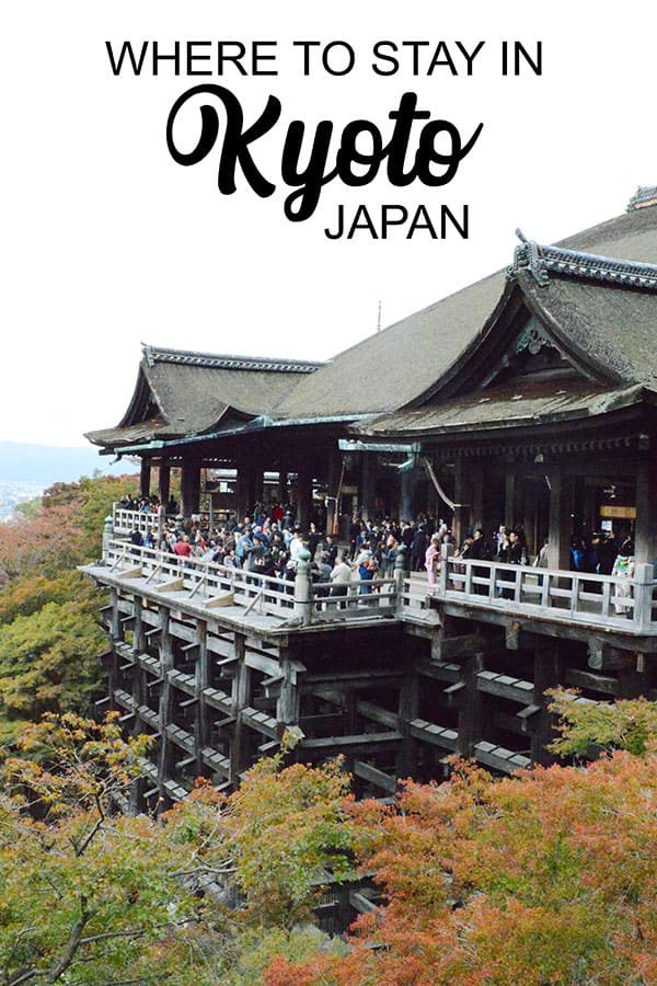 Hotel guide for Kyoto