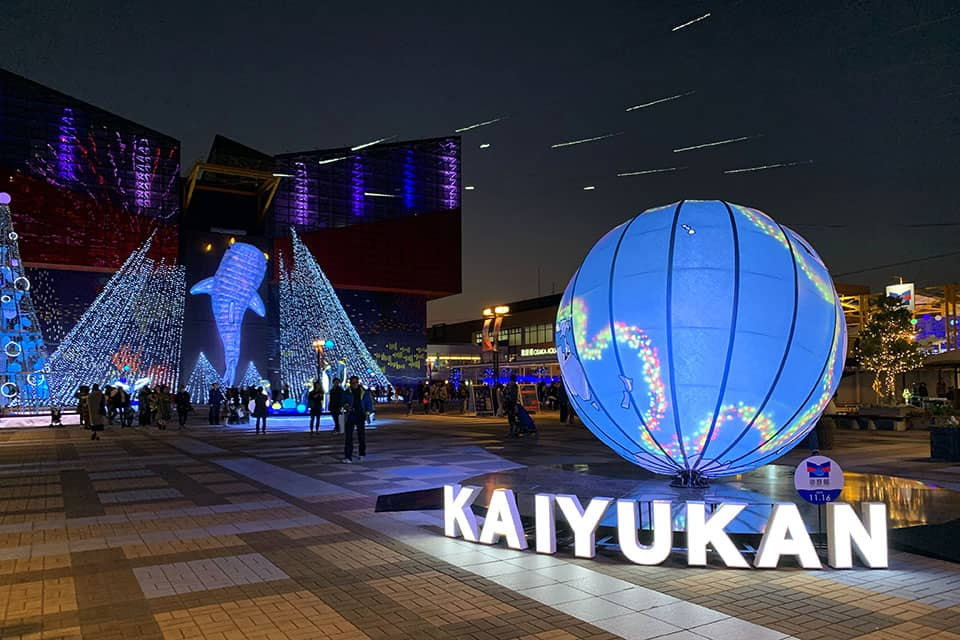 Kaiyukan Aquarium Osaka tourist attraction
